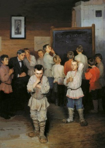 «Устный счёт. В народной школе С. А. Рачинского». Н.П. Богданов-Бельский
