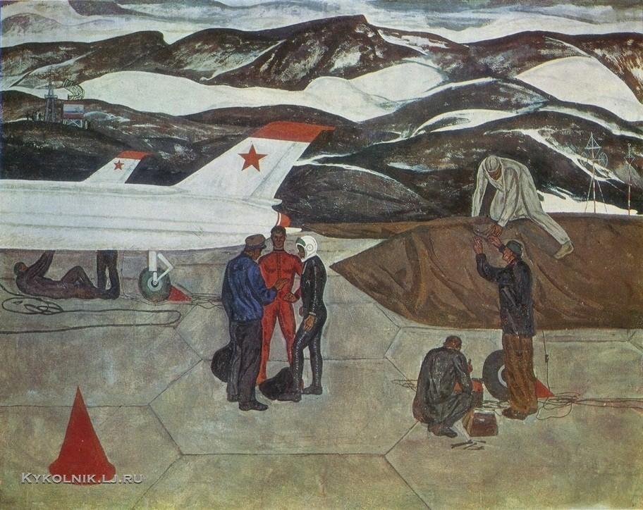 Индюхов Николай Петрович (1932-2010) Зарипов Ильдар Касимович (1939-2012) «Аэродром» 1970