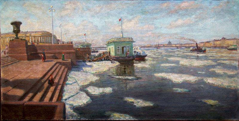 """ Ледоход на Неве "". Захарьян Рубен Агасьевич. 1957"