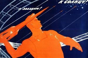 Советский плакат. К солнцу! К звёздам!