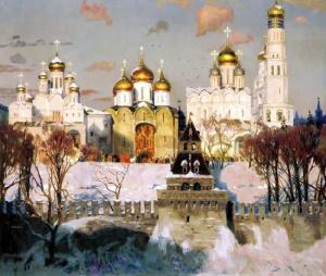 Старая Москва. К. Юон
