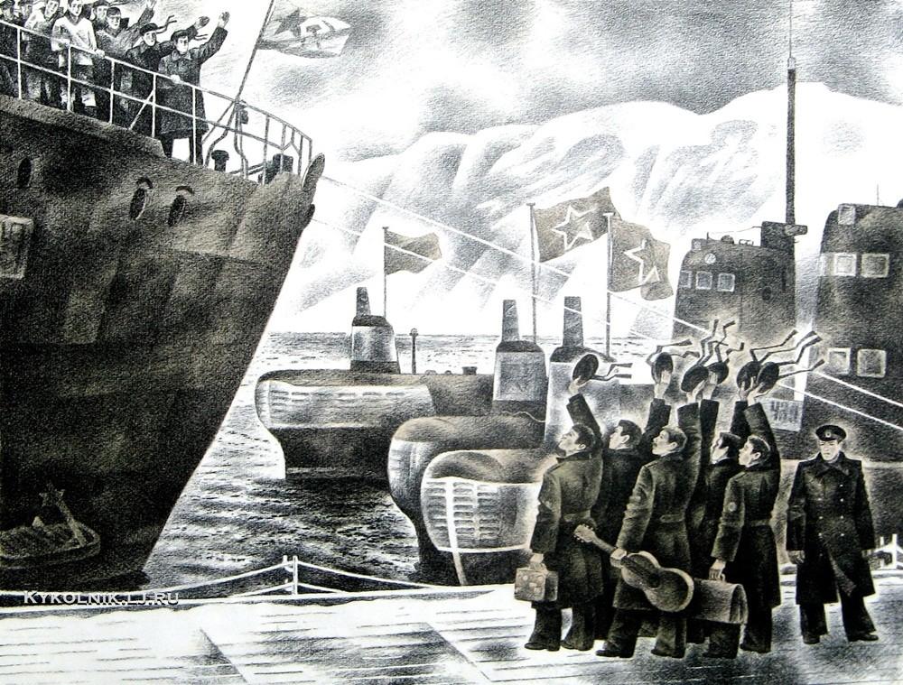 Смирнов Вячеслав Семенович (1937) «Прощание славянки» серия «Подводники Заполярья»