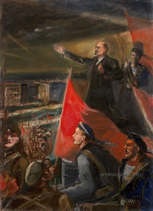 Лабас Александр Аркадьевич (1900-1983) «Ленин в октябре» 1953
