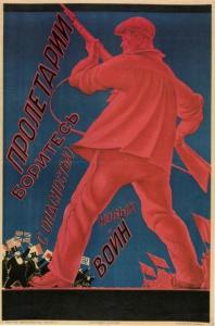 «Пролетарии, боритесь с опасностью новых войн». 1925 г. Бумага, хромолитография. 93,5 х 65,6 см. Государственный Русский музей, Санкт-Петербург. Плакаты Александра Самохвалова