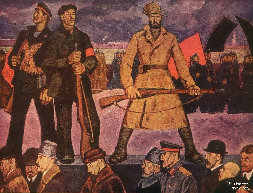 ДУДНИК Степан Ильич (Иудович) (1914-1996) «1917 год».