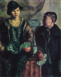 БОГОРОДСКИЙ Фёдор Семёнович (1895-1959). «Беспризорники играют в карты» 1925 г.