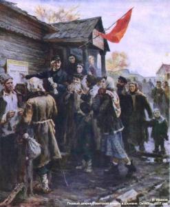 В. Иванов. Первый декрет Советской власти в деревне. Октябрь 1917.