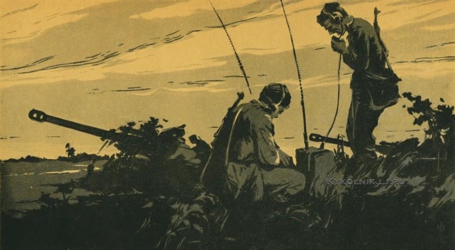 Щербаков Виктор Николаевич (1928–1996) «Связь налажена» из серии «Армейские будни» 1962