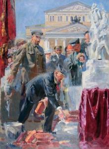 Радоман Игорь Владимирович (1921-1992) «В.И. Ленин заклвдывает памятник К. Марксу, 1 мая 1920 года»