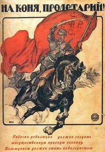 Александр Апсит. Плакат «На коня, пролетарий!», 191