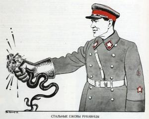 Стальные ежовые рукавицы. Плакат советского художника Бориса Ефимова, восхваляющий сотрудников НКВД, 1937 год