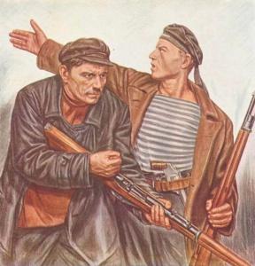 К.Максимов. Красногвардейцы