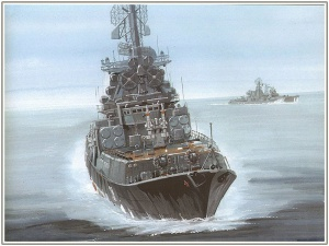 """Большой противолодочный корабль """"Василий Чапаев"""""""