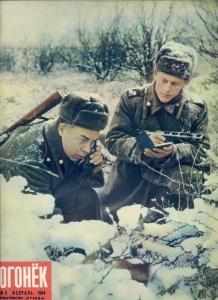 Связисты на учениях. Фото В. Гжельского, 1954 год: