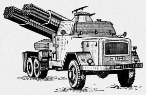 110-мм 36-ствольная реактивная система (ФРГ). Большая Советская энциклопедия