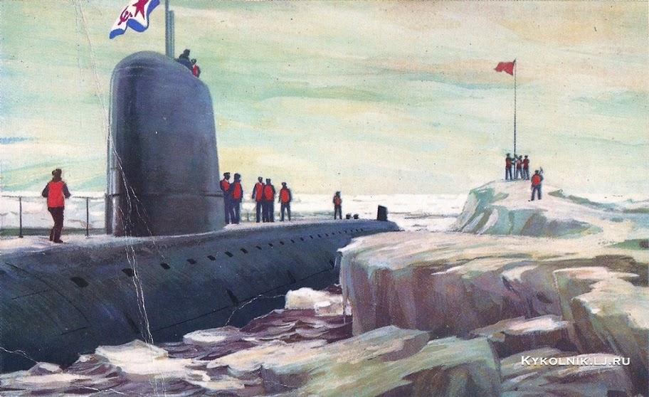 Бабановский Андрей Игоревич (Россия/Америка, 1931) «Атомная подводная лодка на Северном Полюсе» 1965