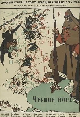 Советский плакат. Красный страж не хочет крови, но стоит он наготове
