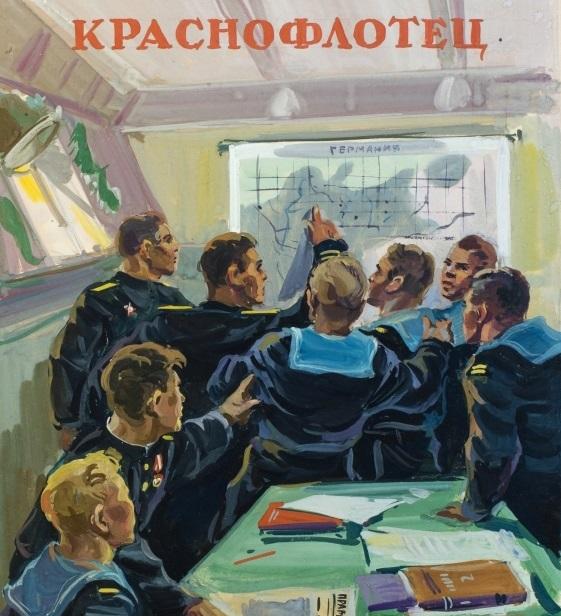 "Оригинал обложки журнала ""Краснофлотец №3, 1945"" Мальцев Петр Тарасович"