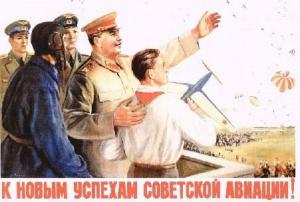 Советский плакат. К новым успехам советской авиации!
