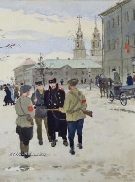 Волков Анатолий Валентинович (1908–1985) «Арест городового в Минске. 1917 год» 1960-е