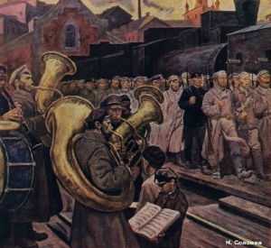СОЛОМИН Николай Константинович (1916-1999) «Смелей вперёд и твёрже шаг».