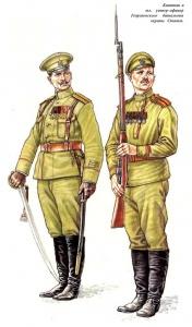 Капитан и мл.унтер-офицер Георгиевского батальона охрана Ставки
