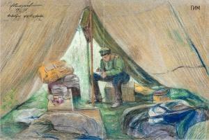 «Письмо домой». Рисунок времён Первой мировой войны.