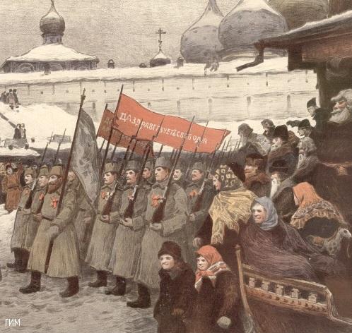 Смотр войск в дни Февральской революции. Плакат.