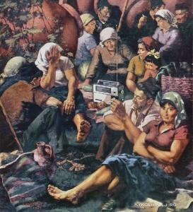 Гиголашвили Александр Иванович (СССР, 1911-?) «Крестьяне слушают радио» 1972