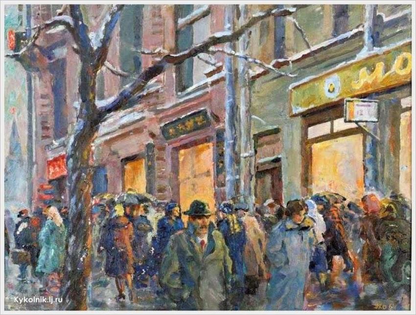 Хороший Эдуард Ильич (Россия, 1931) «Осенний вечер у «Националя» 1964