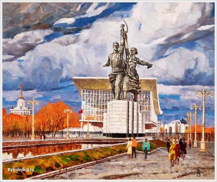 Петров Дмитрий Юрьевич (Россия, 1930) «Серп и молот» 1982