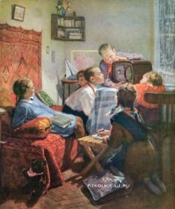 Скубко-Карпас Людмила Львовна (Россия, 1923 - 2012) «Интересная радиопередача» 1953