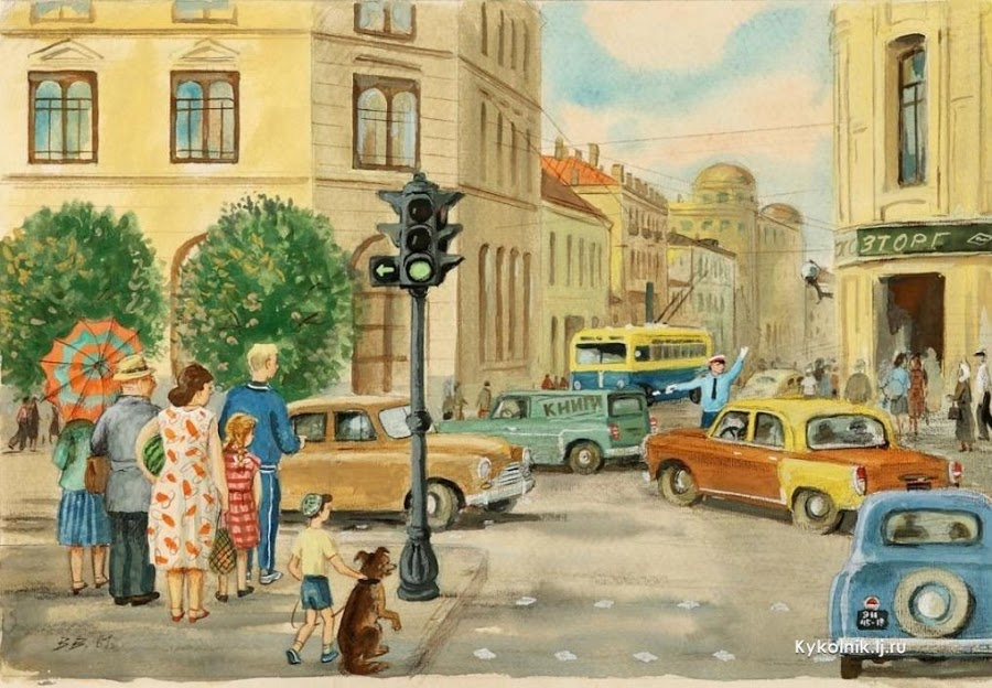 Винокур Владимир Исаакович (Россия, 1927) «Перекресток» 1961