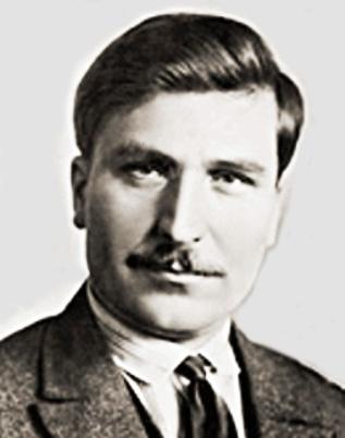 Влас Яковлевич Чубарь