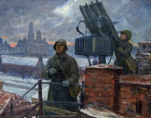 Чибисов Леонид. Москва 1941 г.