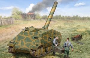 Петелин Валерий. Самоходное штурмовое орудие 28cm Sturmmorser 38(d).
