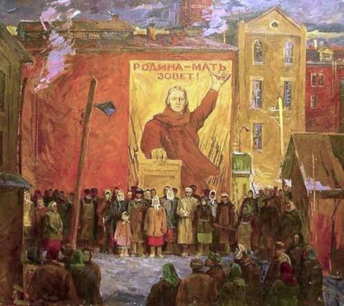 Авилов Михаил. От Советского Информбюро.