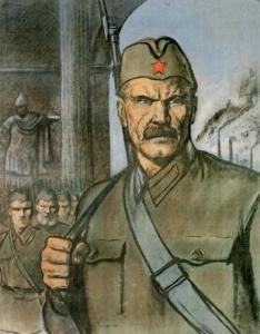 Серов Владимир. Наше дело правое. Победа будет за нами.