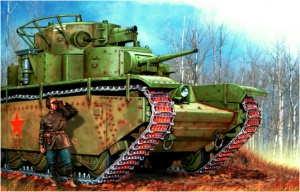 Петелин Валерий. Танк Т-35.