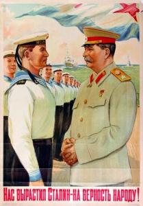Советские плакаты и открытки 23 февраля