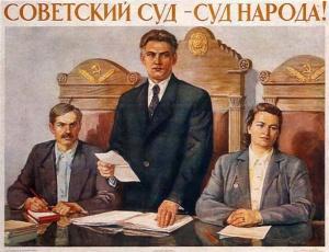 Советский социальный плакат после 1945 г.