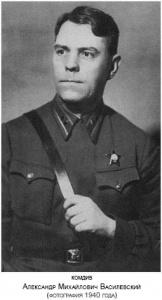 vasilevskij-aleksandr-mikhaylovich6
