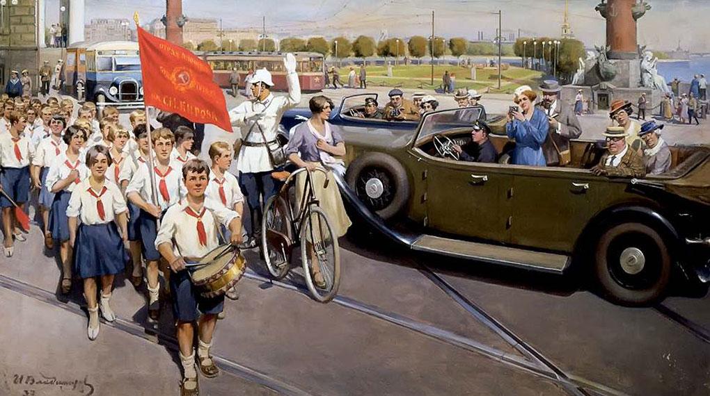 Иван Владимиров. Иностранцы в Ленинграде, 1937