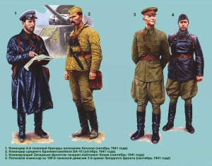Униформа воинов Рабоче-крестьянской Красной Армии: танковые, десантно-штурмовые, кавалерийские и горно-стрелковые подразделения (осень 1941 - осень 1942 года). Воинская униформа Красной Армии в 1941 - 42 годах