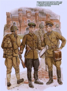 Оборона Брестской крепости. (1941)