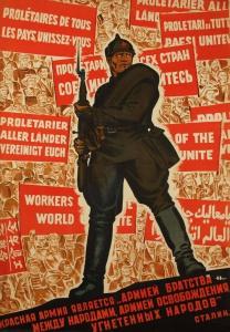Красная армия является армией братства между народами, армией освобождения угнетенных народов (1932). Советский плакат 30-х годов