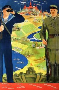 """Мы строим, жнем и сеем. Наш лозунг """"Мир и гладь"""". Но мы себя сумеем винтовкой отстоять (1937). Советский плакат 30-х годов"""