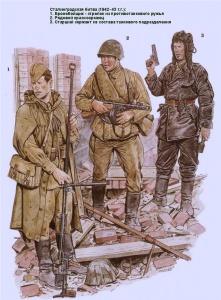 Сталинградская битва (1942-1943)