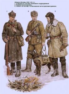 Оборона Москвы (1941-1942)