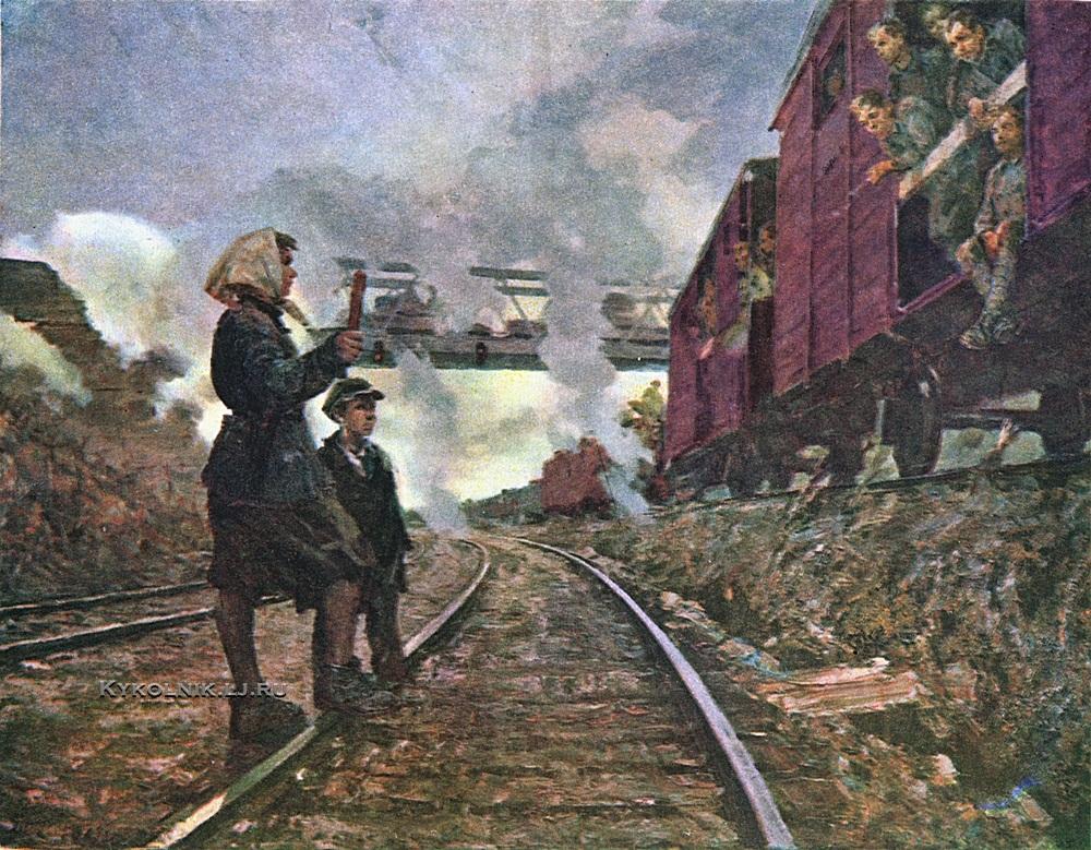 Черняев Дмитрий Петрович (1931) «1942 год»
